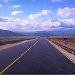 Δρόμος Αταλάντη - Λειβαδιά