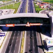 Seirios Motorway Service Station at 43th km of National Highway Athens – Thessalonica